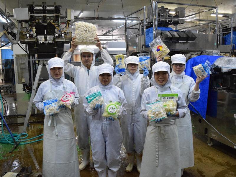 株式会社 川﨑食品